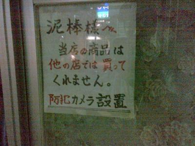 631_20120720222759.jpg