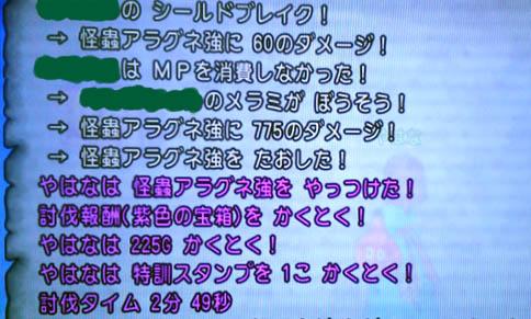 2013042021540589c.jpg