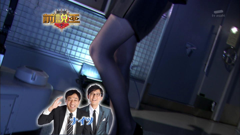 芸能人&女子アナの黒タイツ&パンストに萌えYouTube動画>2本 ->画像>116枚