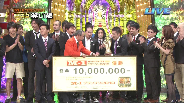 20101226_0042.jpg
