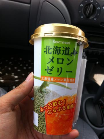 編集_IMG_5632