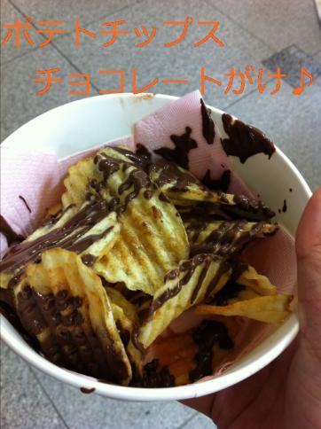 編集_IMG_5633