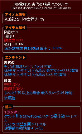 121207_nekoashiR1.png