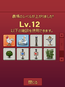 Lv12.png