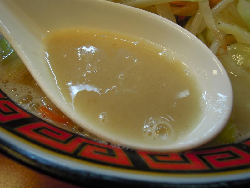 華丸スープ