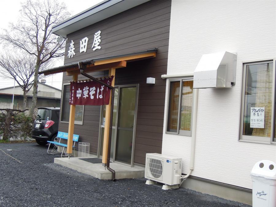森田屋東店1