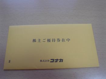 DSC02581.jpg
