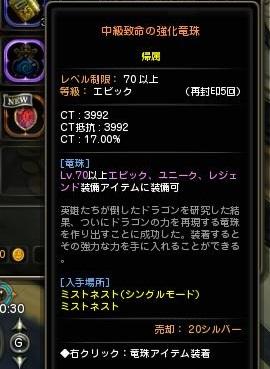 20131231214938a1a.jpg
