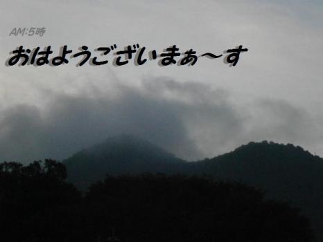2012 8 27 (157)
