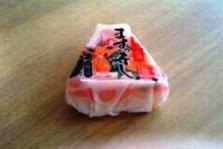 富山産の鱒寿司
