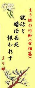 2011.2.21世相篇