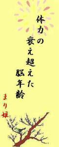 2010,6.17川柳