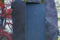小簾紅園歌碑