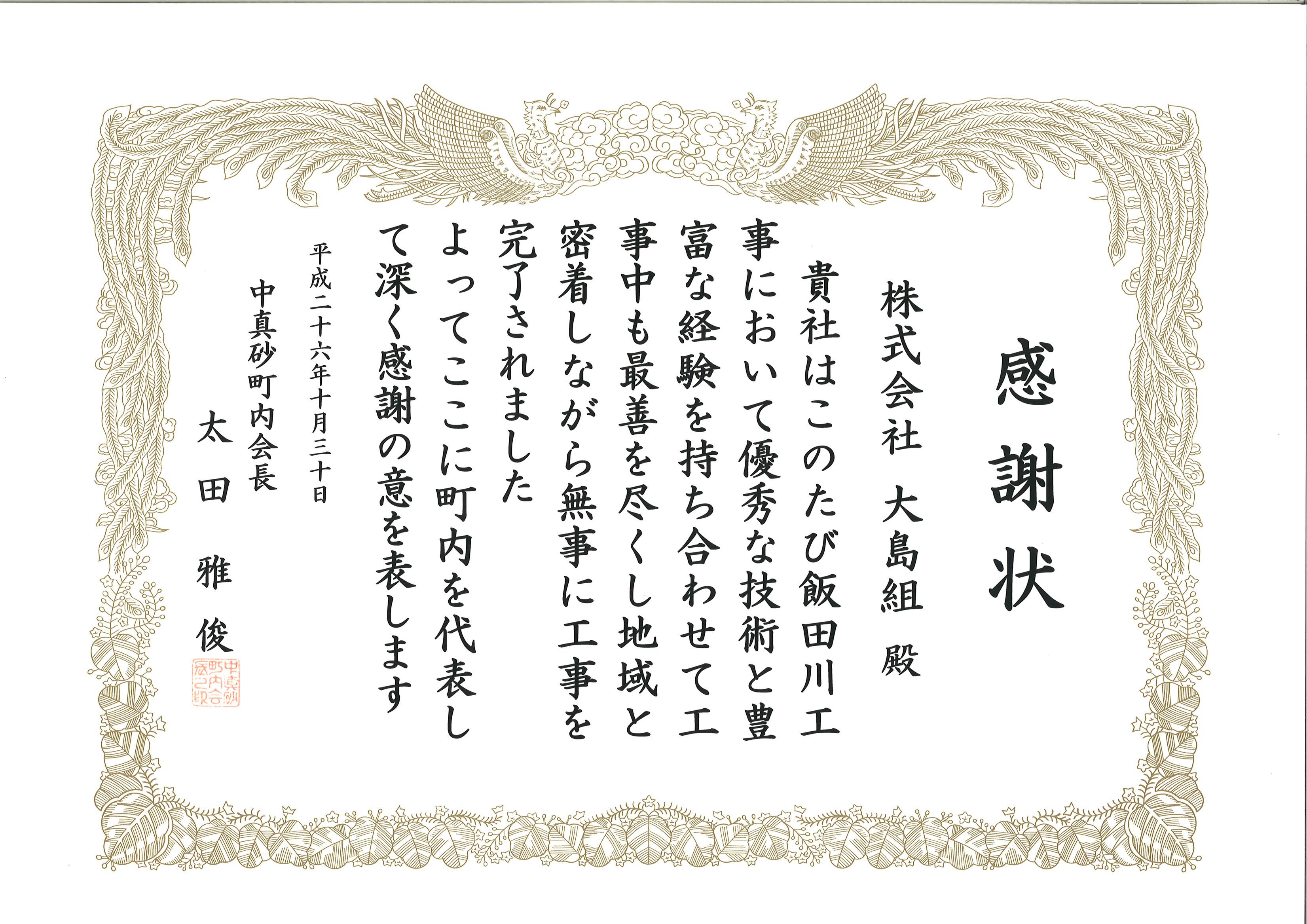 20141101165315_00001.jpg