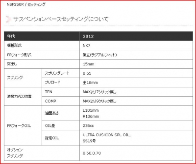 blog_import_5068582c85ec0_20130419210603.jpg