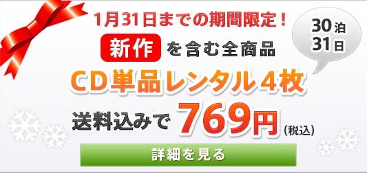 iTunestoTUTAYA02