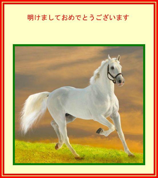 1127787-bigthumbnail 白馬 5 frame 余白 文jpg