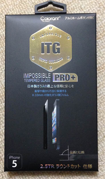 iPhone5GUP02.jpg