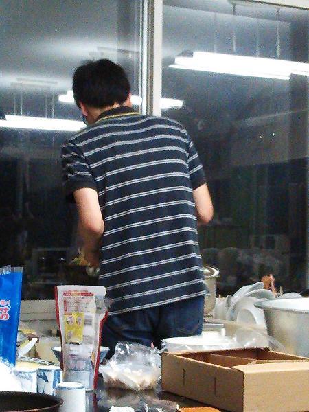 料理する青木縮小