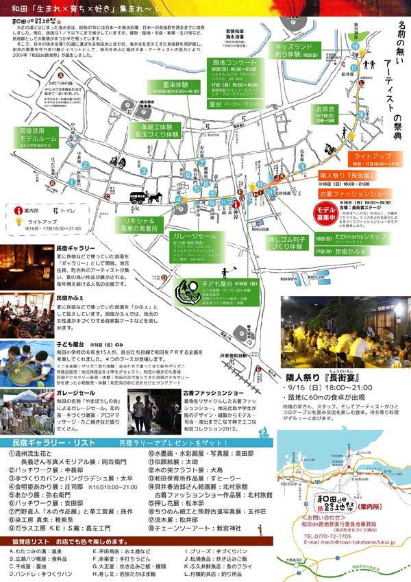 20120806_03.jpg