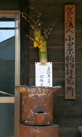 2011-10-08 華2471