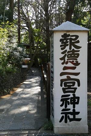2011-10-08 華2501