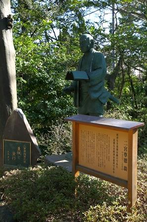 2011-10-08 華2496
