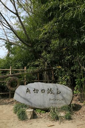2011-10-08 華2508