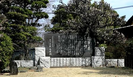 2011-10-08 華2544