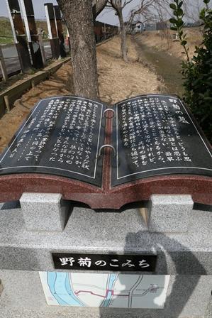 2011-10-08 華2548