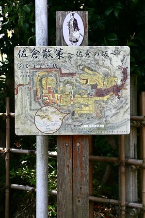 2011-10-08 華2594