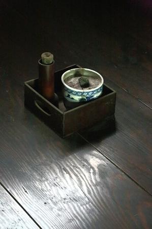 2011-10-08 華2610
