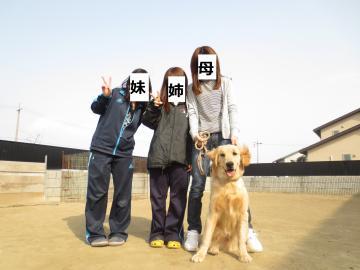 IMG_1151_convert_20130320201624.jpg