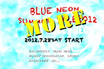 ☆MORE SALE☆