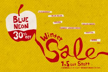 ☆Winter Sale開催☆