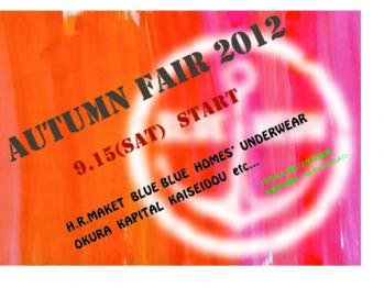 ☆2012 AUTUMN FAIR開催中☆
