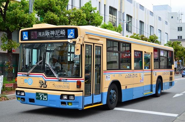 阪急バス伊丹営業所