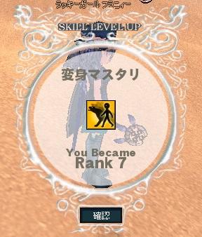 mabinogi_2012_11_02_001.jpg