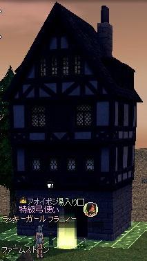 mabinogi_2012_12_02_001.jpg