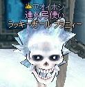 mabinogi_2013_01_04_002.jpg