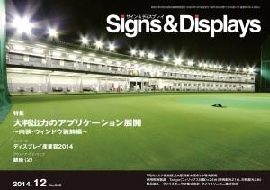 hyoshi12-300x211.jpg