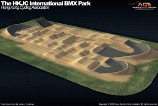 bmxpark3.jpg