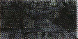 erdata130217_07.jpg