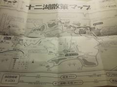 十二湖マップ_600