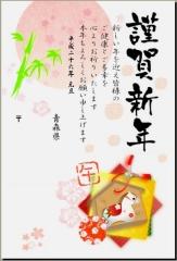 年賀レイ2014_600
