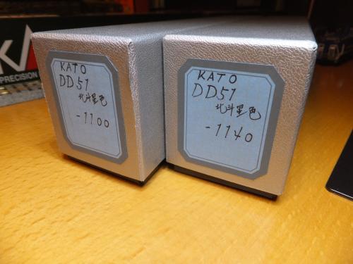 DSCF7462_convert_20130114103157.jpg