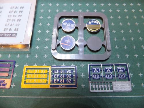 DSCF7470_convert_20130121013429.jpg