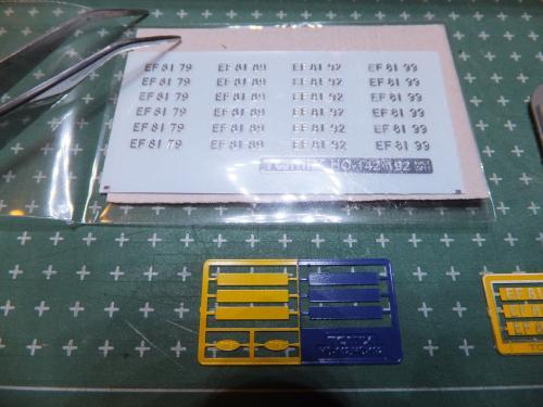 DSCF7471_convert_20130121013523.jpg