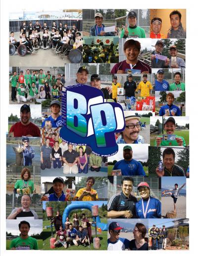 BP+2012_convert_20130101030247.jpg