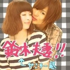 20120211_kyari_03.jpg